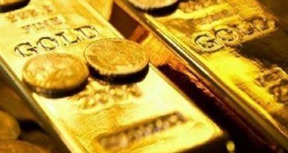 تراجع سعر أونصة الذهب image