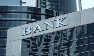 """البنوك اللبنانية تحفظ الفرع الخارجي """"الأبيض"""" ليومها الداخلي """"الأسود"""" image"""