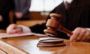 دعوى قضائية ضد لبنانيين حاملين الجنسية الإسرائيلية ولم يتخلوا عنها image