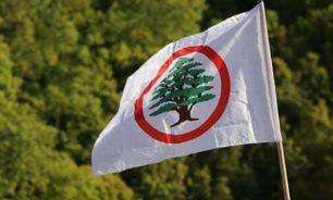 القوات اللبنانية تحصّن مواقعها image