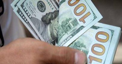 المصارف تسعّر الدولار بـ2600 ليرة! image