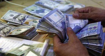 رئيس بلدية العاقورة: للافراج عن المستحقات المالية image