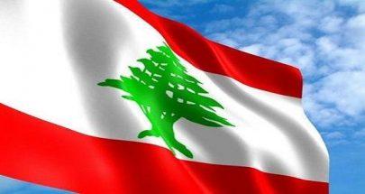 اتصالات لبنانية ـ أوروبية للحصول على مساعدات image