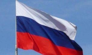 مشروع روسي ينتقد قرار واشنطن إنهاء الإعفاء من العقوبات لمواقع نووية إيرانية image