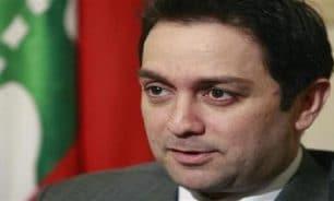 ملاحظات بارود على قرار إخضاع مصرف لبنان وإدارات الدولة للتدقيق الجنائي image