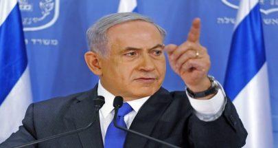 """نتنياهو يعلن سلسلة من الإجراءات لمواجهة """"كورونا"""" image"""