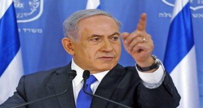 على ماذا يراهن نتنياهو؟ image
