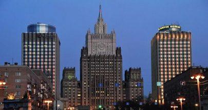 موسكو ترفض اتهامات واشنطن بانتهاك اتفاقية الأسلحة البيولوجية image