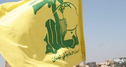 مسؤول صيدا في حزب الله عرض مع وفد من الجهاد الاسلامي الاوضاع في المخيمات image