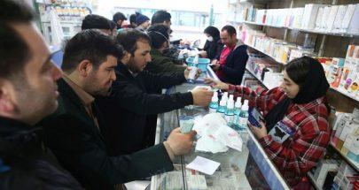 """إيران تسجل 154 وفاة بـ""""كوفيد 19"""" image"""