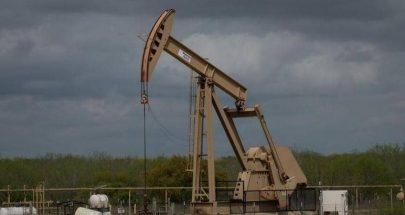 أسعار النفط تقفز بنحو 10 بالمئة image