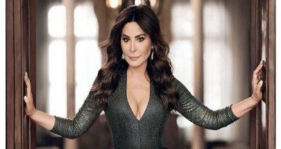 على أمل أن يحمل العيد الأمل.. إليسا تمنت التوفيق لجمعية Lebanon of Tomorrow image