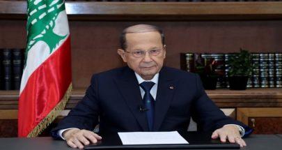 الرئيس عون ابرق الى نظيره الفرنسي معزياً بديستان image