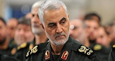 معلومات جديدة من ايران حول اسباب اغتيال سليماني image