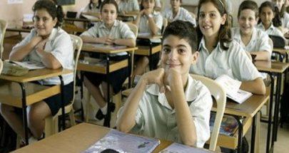 السفارة الفرنسية في لبنان: سننشىء صندوق مساعدات لتعليم تلاميذ غير فرنسيين image