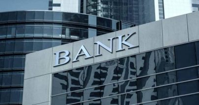 القطاع المصرفي يصغر: أين اختفت 29 مليار دولار خلال سنة؟ image