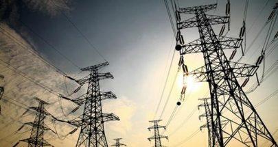7 عروض لتأمين الفيول اويل لكهرباء لبنان... image