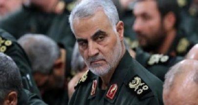 مجلة أميركية: واشنطن تخوفت من خطر هجوم إيراني انتقاما لاغتيال سليماني image