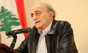 جنبلاط: ماذا وراء مقتل العقيد منير ابو رجيلي؟ image