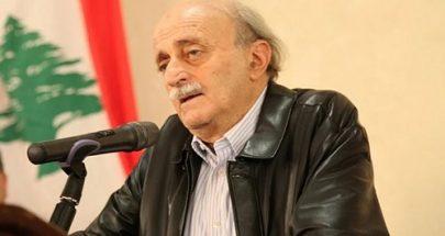 جنبلاط: هل وراء مقتل أبو رجيلي تعطيل لتحقيق انفجار المرفأ؟ image