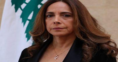 وزيرة الدفاع: لم يحصل أيّ جدل داخل الحكومة في موضوع الحياد image