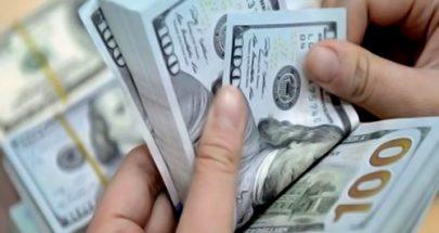 الدولار لن يستقر... وإليكم الحد الادنى لهبوطه image