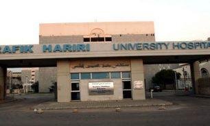 تقرير مستشفى رفيق الحريري: 64 اصابة و32 حالة حرجة image