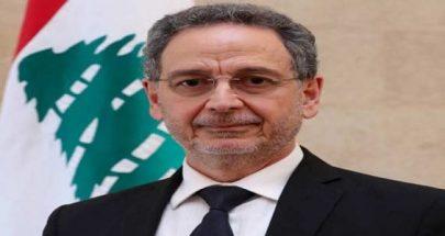 شري بحث مع وزير الاقتصاد في ملاحقة مستغلي الظروف واحتكار السلع image