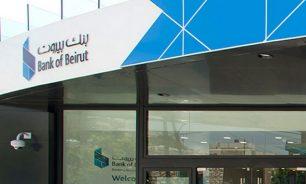 """""""بنك بيروت"""" يطرح مجموعة تسهيلات وإعفاءات image"""