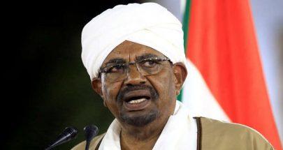 """""""بلومبيرغ"""": السودان يستعيد 4 مليارات دولار من البشير ومعاونيه image"""