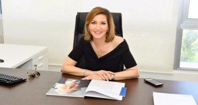 جمالي: لا بديل عن العمق العربي للبنان image
