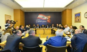 """""""لبنان القوي"""" ينجز سلة تشريعات لدعم الاقتصاد ويحذّر... image"""