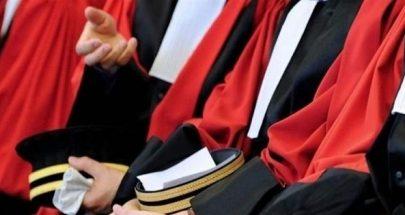 """مجلس القضاء الاعلى """"يأسف"""" لما صدر عن وزيرة العدل image"""