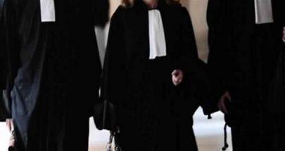 مجلس نقابة المحامين شمالا: وقف دعوة الجمعية العامة العادية للمحامين image
