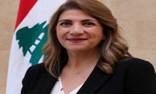 نجم: سيبقى العدل السد المنيع بوجه الارهاب image