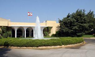 بعد تصريح عون ماذا أوضحت مصادر القصر الجمهوري ؟ image