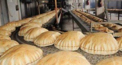 لا خبز اليوم.. إلّا إذا! image