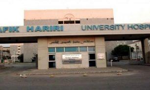 مستشفى الحريري: اجراء 654 فحصا و34 مريضا داخل المستشفى image