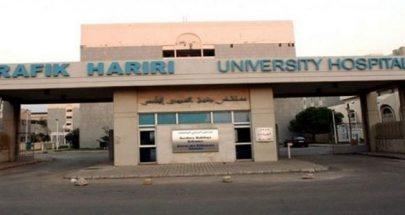 تقرير مستشفى الحريري: 41 حالة حرجة ووفاة واحدة image