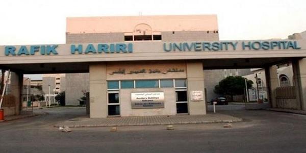 إليكم آخر مستجدات كورونا في مستشفى الحريري