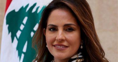 عبد الصمد: أضم صوتي إلى صوت وزيرة العدل لتعيين الأكثر كفاءة image