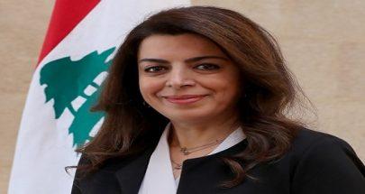 """وزيرة المهجرين في يوم الصحة العالمي... """"كلّ الدعم""""! image"""