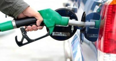 دورية لمفتشي الإقتصاد على محطات الوقود ومحال بيع الإسمنت في المنية image