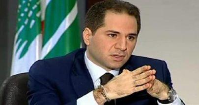 لن نكون ورقة تين.. الجميل: المنظومة السياسية التي دمرت البلد سلمته إلى حزب الله image
