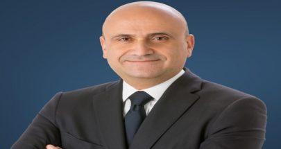 أبي رميا: أكدنا خلال لقائنا مع الحريري على استعدادنا للتعاون image