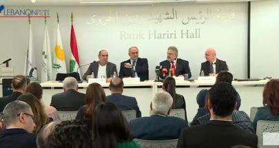 المؤتمر الثاني لرجال الأعمال العرب- القبرصيين في غرفة التجارة والصناعة والزراعة image