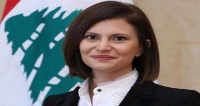 بستاني: مبروك لأهالي راشيا بسعي ممن دأب على انتقاد الاستثناءات image
