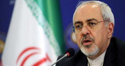 إيران نددت بالاتفاق الإسرائيلي السوداني: قائم على فدية image