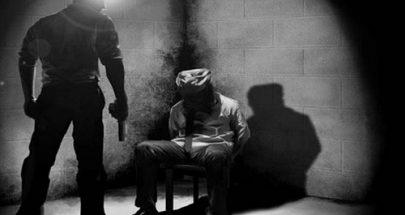 الافراج عن مخطوف في نحلة ونقله الى المستشفى نتيجة تعرضه للضرب image
