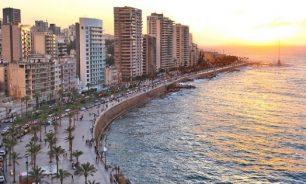 صندوق النقد يتوقع انتعاشاً للشرق الأوسط... ماذا عن لبنان؟ image